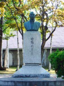 Statue von Taketsuru Masataka